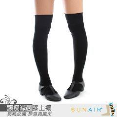 sunair 滅菌除臭襪子-(4入)顯瘦滅菌 膝上襪(黑色) (M21~24.5) /SA2601