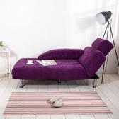 伊登 皇家經典 獨立筒貴妃椅(紫-右扶手)