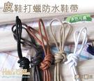 ○糊塗鞋匠○ 優質鞋材 G19 台灣製造...