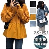 EASON SHOP(GW9230)韓版純色落肩寬鬆下襬傘狀荷葉邊圓領長袖素色棉T恤女上衣服顯瘦打底內搭衫閨蜜裝
