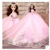 女孩兒童玩具換裝芭芘比娃娃LYH2931【大尺碼女王】