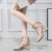 網紗鏤空靴子2020春季新款韓版粗跟繫帶涼靴網面短靴裸靴女透氣鞋 韓國時尚週