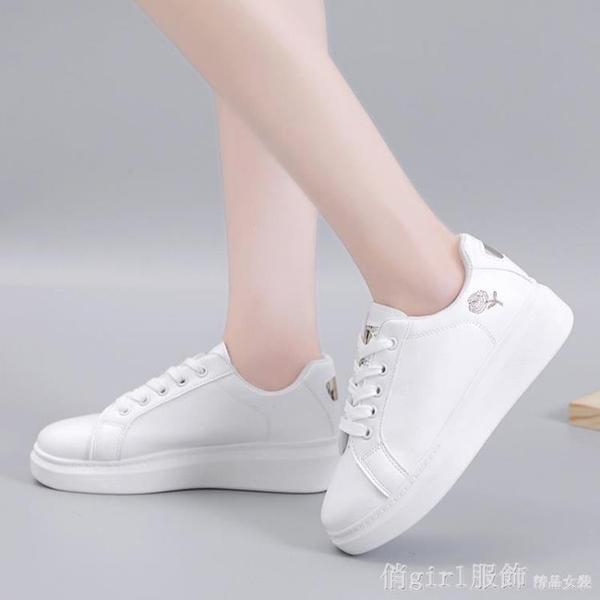 平底鞋 小白鞋女2020秋季新款百搭休閒女鞋秋冬學生爆款厚底板鞋白色潮鞋 開春特惠