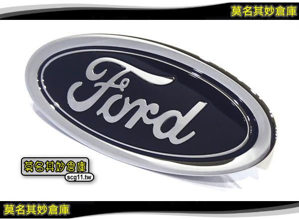 莫名其妙倉庫【CL053 前車標LOGO】15-18 福特 前車標 LOGO 副廠 Focus MK3.5