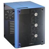 聯力 LIAN LI PC-O8WBU 大型塔式 鋁製機殼