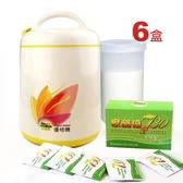 優格DIY特惠組 (730活性乳酸菌粉6盒送自製優格發酵器1組)家酪優