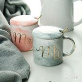 馬克杯 創意帶蓋勺歐式陶瓷咖啡杯辦公室喝水杯子情侶杯伴手禮品 df2663【Sweet家居】