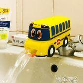 寶寶洗手防濺導水槽男孩兒童玩具車水龍頭延伸器