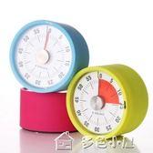 學生計時器定時器廚房計時器番茄鐘學生磁鐵機械計時器提醒器學生「多色小屋」