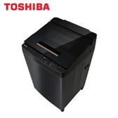 [TOSHIBA 東芝]13公斤 奈米悠浮泡泡DD變頻洗衣機 AW-DUJ13GG