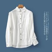 DE shop - 白襯衫學院風百搭簡約襯衫 - CHI-680