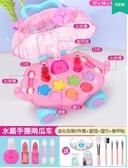 兒童化妝品盒套裝玩具