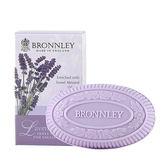 英國Bronnley薰衣草雕花皂 (B164235)