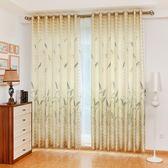 窗簾成品北歐式簡約現代臥室客廳落地窗遮陽遮光布料 歐韓時代