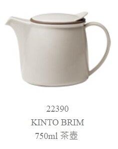 金時代書香咖啡 KINTO BRIM 750ml 灰色茶壺 KINTO-22390-GR