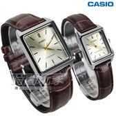 CASIO卡西歐 休閒風尚方型石英錶 真皮情人對錶 防水 學生錶 深咖 MTP-V007L-9E+LTP-V007L-9E