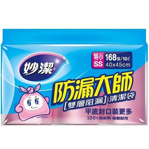 妙潔防漏大師清潔垃圾袋SS(3入/組)【愛買】