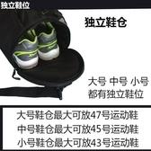 運動包斜挎手大容量行李袋健身包女訓練包