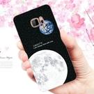 [U Ultra 軟殼] HTC uultra U-1u u1u 手機殼 保護套 外殼 月球地球
