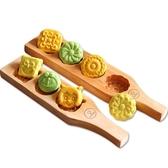木質冰皮月餅模具綠豆糕做南瓜餅干面食蒸饅頭糕點的卡通家用不粘
