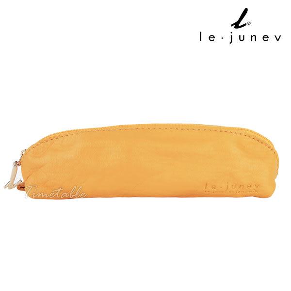 le-junev / L1123-Dark Yellow 文青簡約亮色真皮鉛筆袋-暗黃色