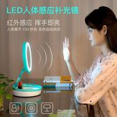 LED化妝鏡帶燈宿舍台式桌面學生公主便攜感應式梳妝補光折疊鏡子-享家生活館