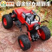 仿真回力玩具車金屬合金汽車模男孩小汽車模型避震越野車跑車 卡布奇諾