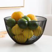 鐵藝水果籃水果瀝水籃果籃創意客廳果盤零食盤家用茶幾果盆水果盤 初見居家