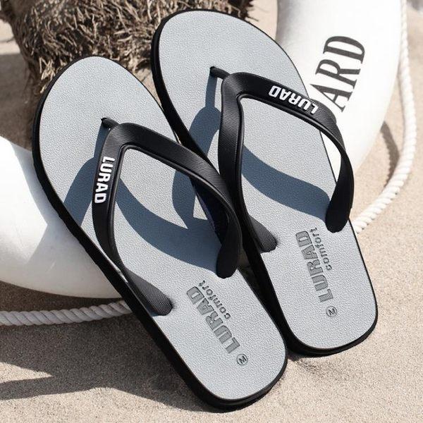 路拉迪男士人字拖夏季防滑戶外涼拖夾腳拖鞋男休閑橡膠沙灘鞋潮流優品匯