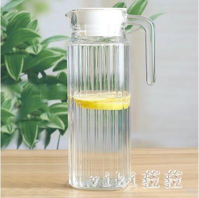 耐熱玻璃冷水壺大容量涼水壺涼水杯冷水壺家用果汁扎壺鴨嘴壺nm2846 VIKI菈菈