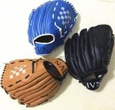 全館83折棒球手套壘球手套內野投手兒童少年成人男女親子加厚左右手