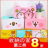 《新品》卡娜赫拉 兔兔 P助 拉拉熊 角落生物 正版 桌上型 面紙盒 衛生紙盒 面紙套 收納盒 B01296