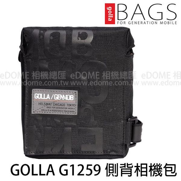 GOLLA G1259 勇氣黑 側背相機包 (免運 永準公司貨) NOLAN 適用GF2雙鏡組 側背包