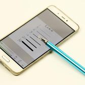 Ipad電容筆 細頭高精度手寫筆 手機平板觸屏筆    SQ13673『美鞋公社』
