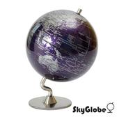 SkyGlobe5吋深紫色金屬底座地球儀(英文版)