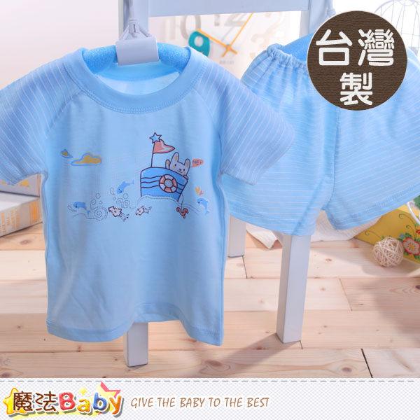 台灣製兒童夏季短袖居家套裝(藍.黃) 男女童裝 魔法Baby