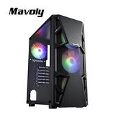 【綠蔭-免運】Mavoly 松聖 水蜜桃-黑 一大 USB3.0 黑化機殼