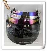 SOL安全帽,68S,48S,39y,專用電鍍鏡片