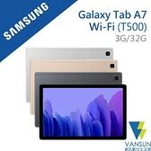 【贈傳輸線+集線器】Samsung Galaxy Tab A7 Wi-Fi (T500) 3G/32G 10.4吋 平板電腦【葳訊數位生活館】