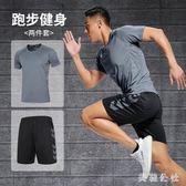 大尺碼運動套裝男夏季跑步服短袖短褲健身服寬鬆速干休閒兩件套 DJ9774『美鞋公社』