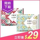HIBIS 木槿花草本護墊(18cm)暖宮/涼感(8片入) 兩款可選【小三美日】$39