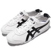Asics 復古慢跑鞋 Mexico 66 白 黑 皮革 低筒 休閒鞋 復古 基本款 男鞋 女鞋 亞瑟士【PUMP306】 D508K0190
