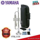 【金聲樂器】 YAMAHA YTR-2330S // CN 降B調 鍍銀 小號 一年保固 終生維修 YTR 2330 S