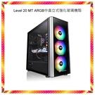 微星十代Z490平台i7-10700KF 八核心 GTX1660S 獨顯RGB電玩機