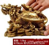 龍龜擺件模型 純銅母子款風水鎮宅招化煞闢工藝品 大號