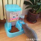 貓咪用品貓碗雙碗自動飲水狗碗自動喂食器寵物用品貓盆食盆貓食盆 NMS漾美眉韓衣