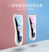 理發器 嬰兒剃頭刀理發器超靜音電推剪充電式新生嬰幼兒童剃頭發寶寶家用