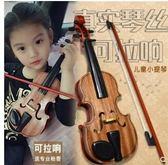 手工實木初學者兒童小提琴玩具高檔提琴可彈奏仿真樂器音樂演奏愛麗絲精品igo