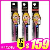 日本 Kiss Me 奇士美 花漾美姬 淚不落絲滑瞬色眼線膠筆 0.1g◆86小舖◆