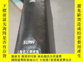 二手書博民逛書店CHEMICAL罕見PROCESSING.Vol.56 No.1